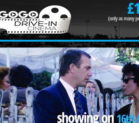 gogo_cinema_portfolio
